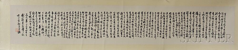 Horizontal Calligraphy Handscroll