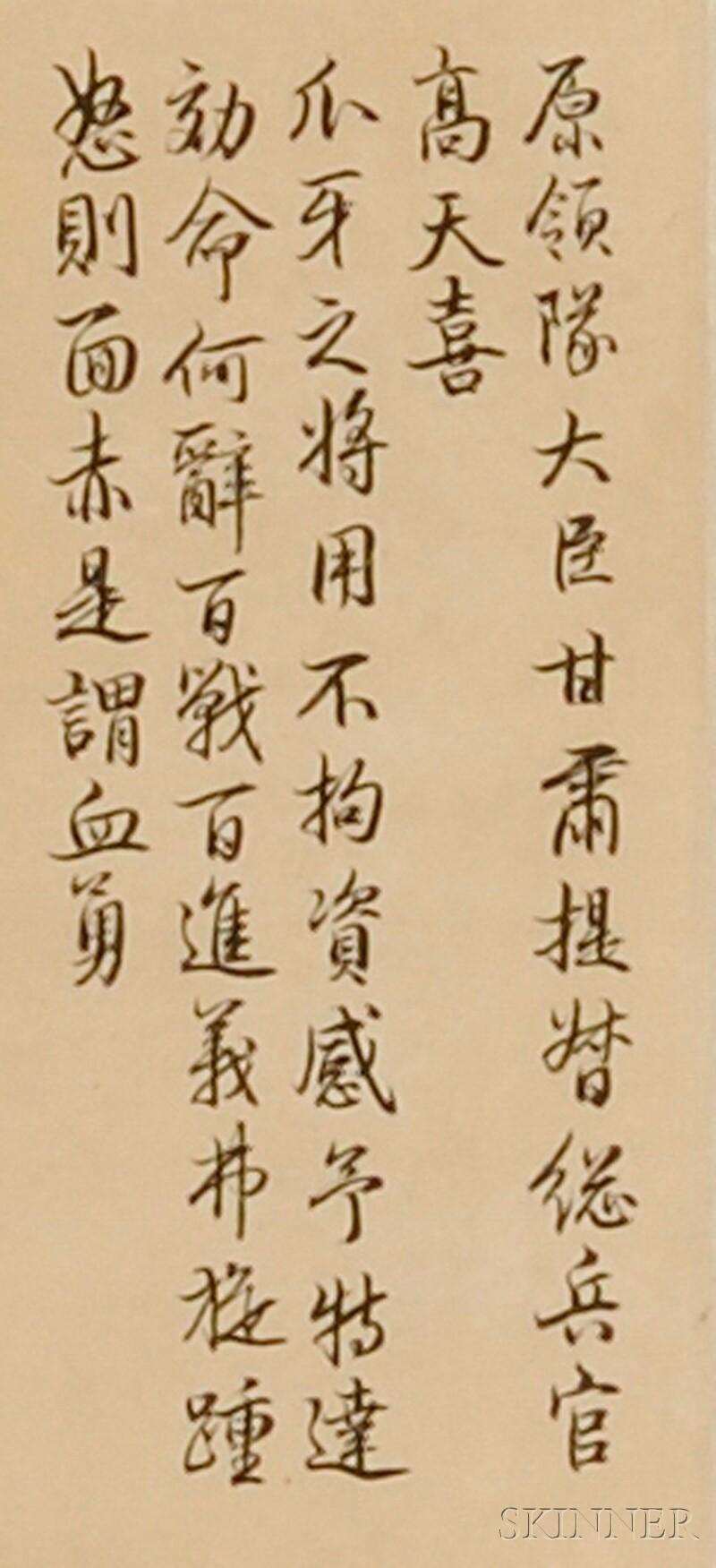 Handscroll
