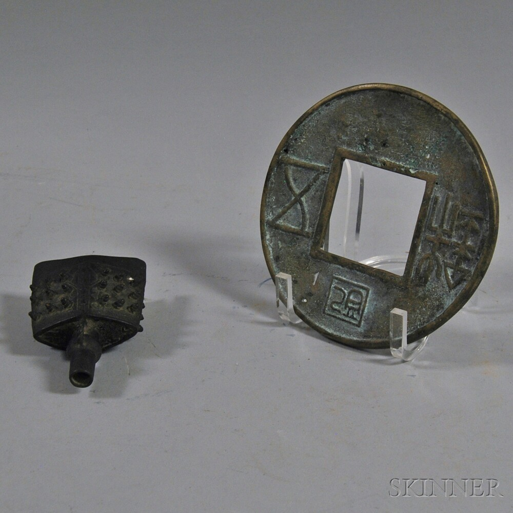 Chinese Bronze Temple Bell and Coin