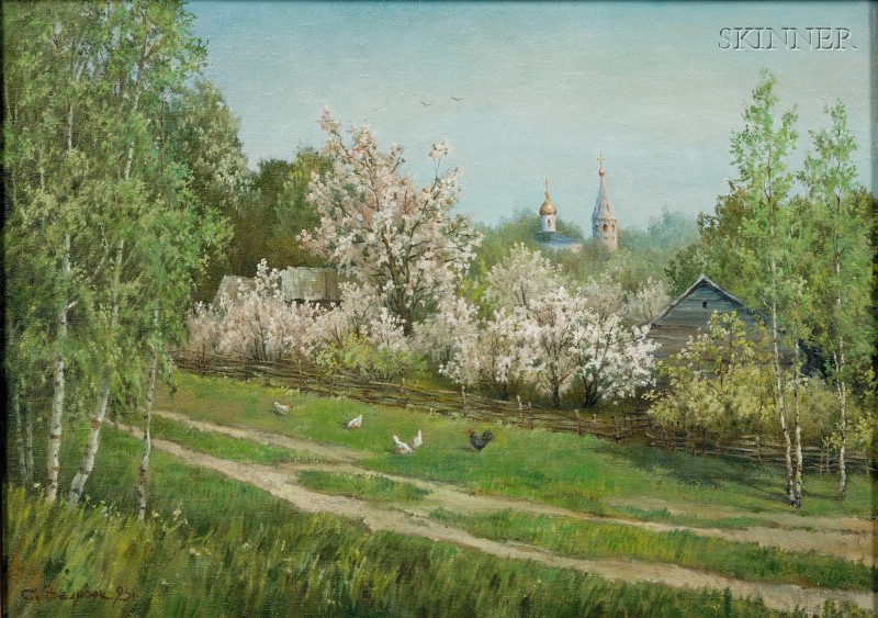 Russian School, 20th Century      Blooming Gardens