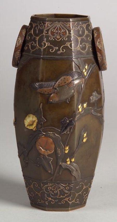 Mixed Metal Vase