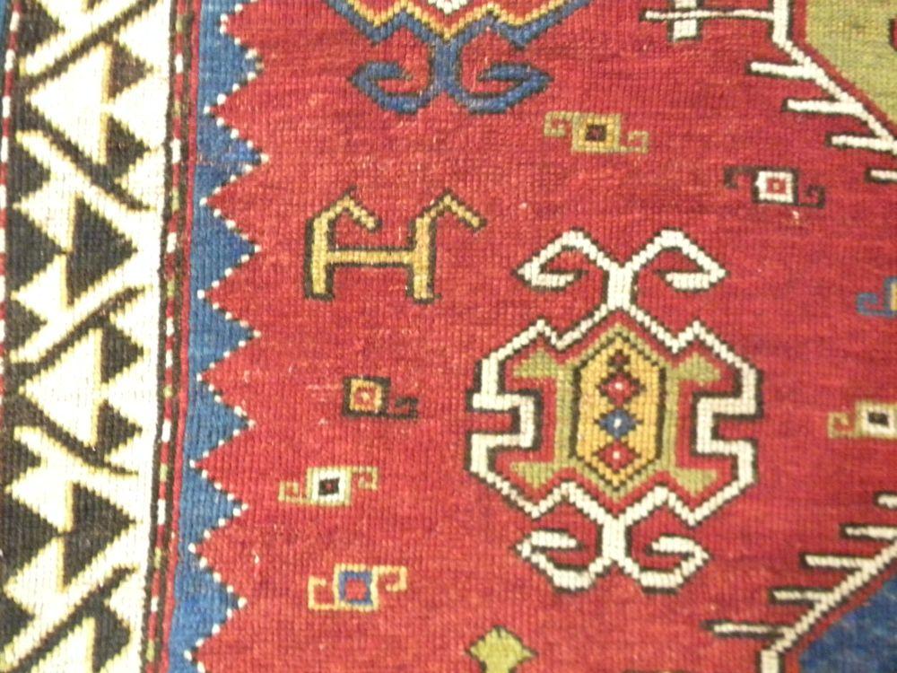 Kazak Prayer Rug