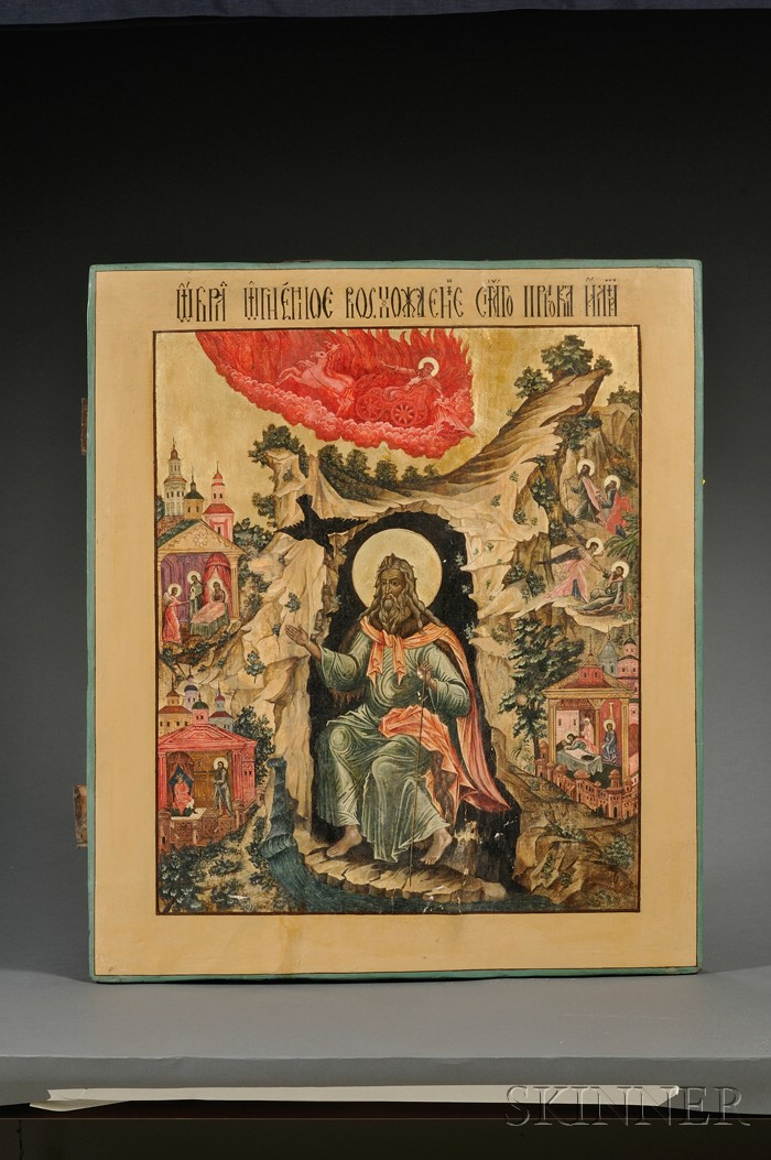 Large Russian Icon of Saint Elijah and Scenes from his Life
