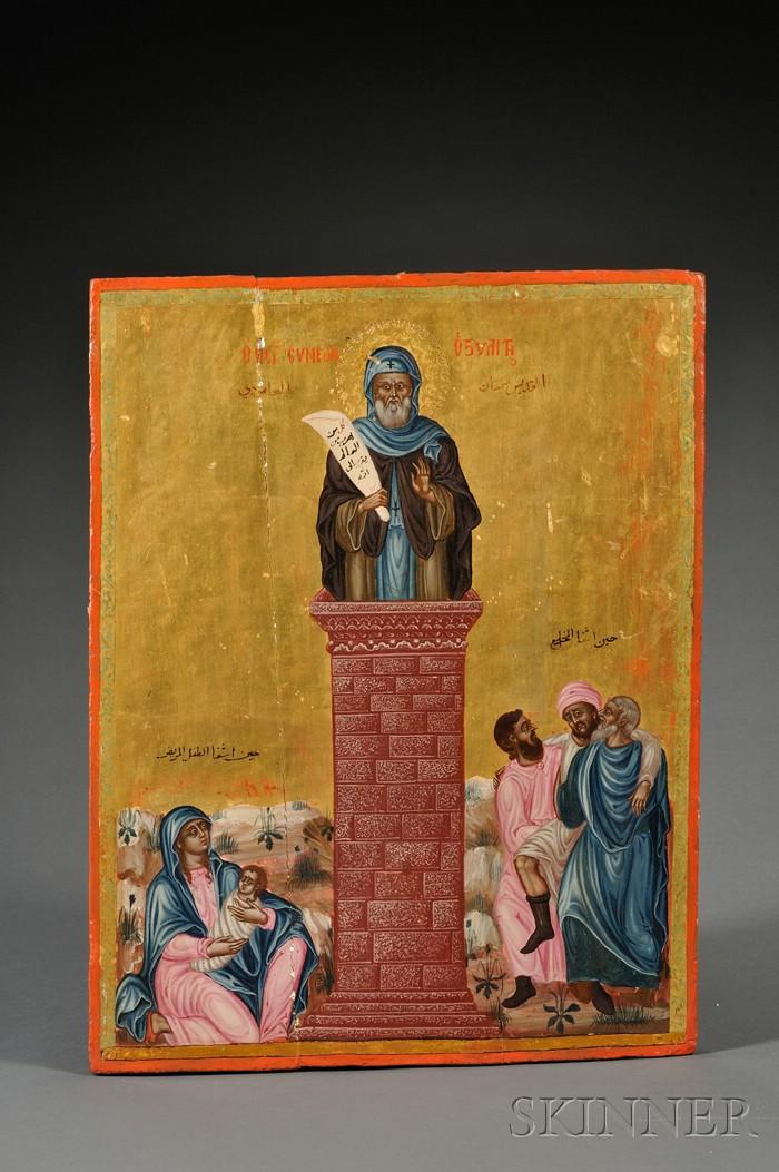 Arabic Christian Icon of St. Simeon Stylite