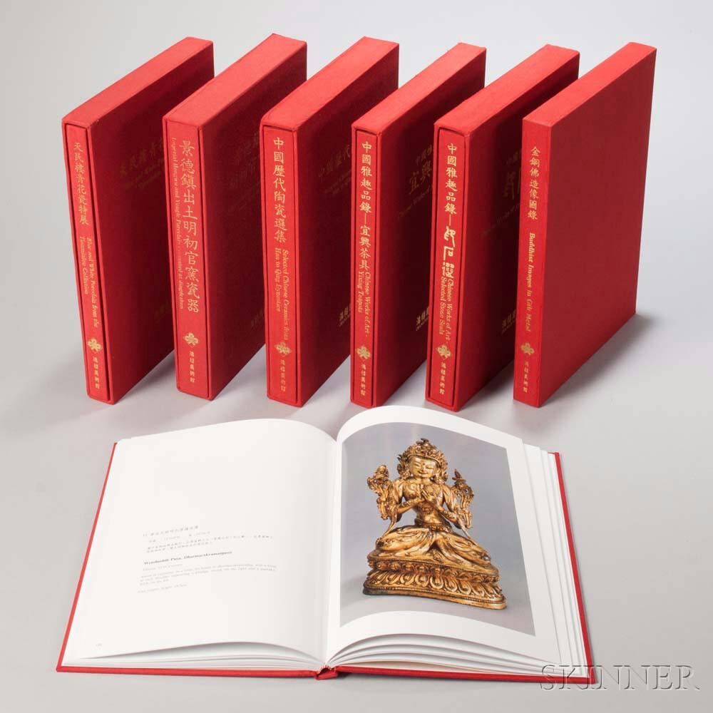 Six Chang Foundation Catalogs