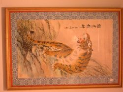 Framed Chinese Watercolor of a Tiger.