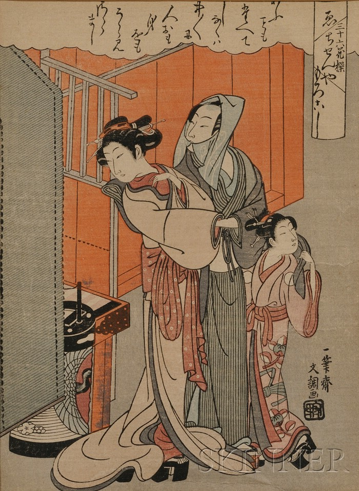 Buncho and Kiyonaga, Two Prints: