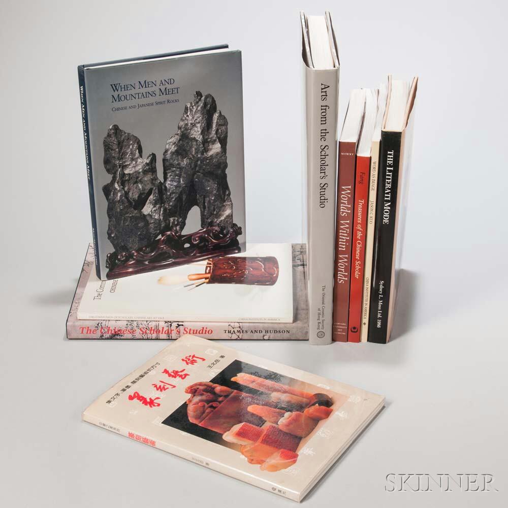 Nine Books on Scholars' Objects