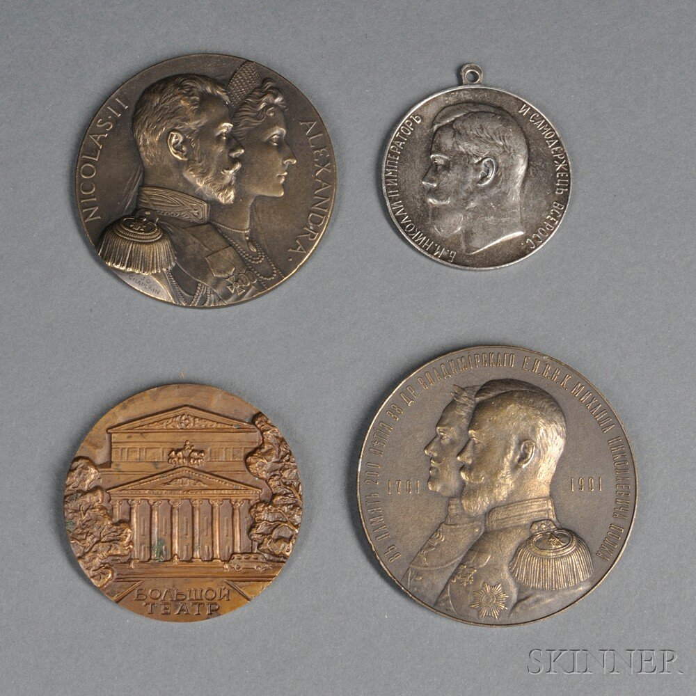 Four Russian Commemorative Medals