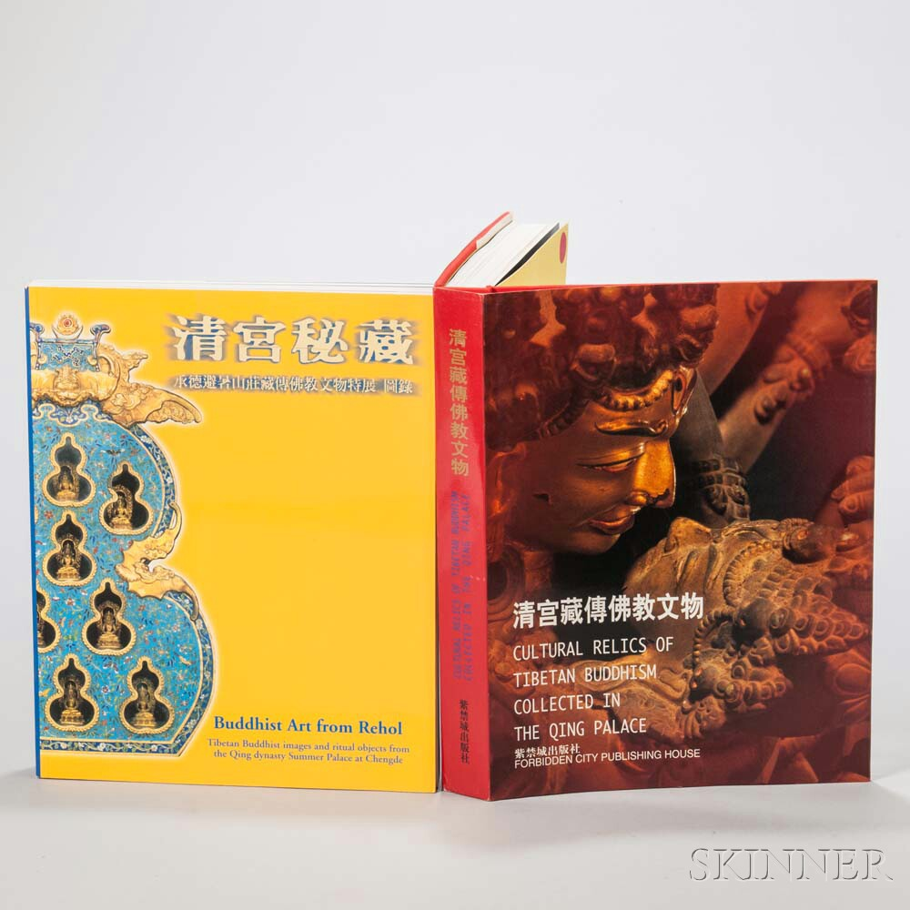 Two Books on Tibetan Buddhist Art