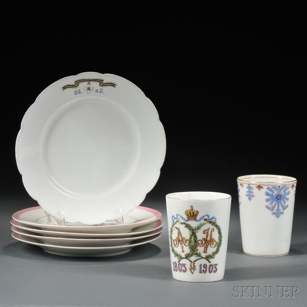 Seven Pieces of Russian Porcelain