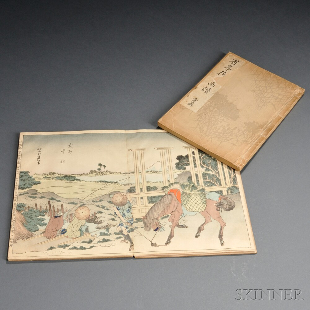 Two Woodblock Illustrated Books