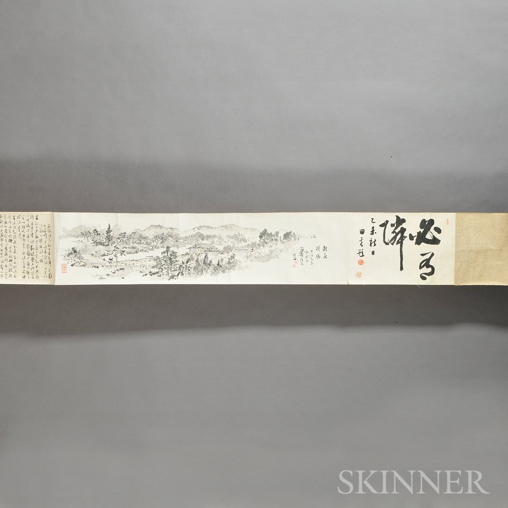 Handscroll Depicting a Landscape with Calligrapy