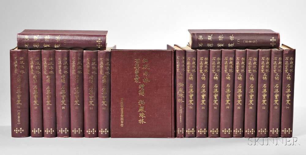 Shi Qu Bao Ji: Chinese Art Catalogues of the 18th Century