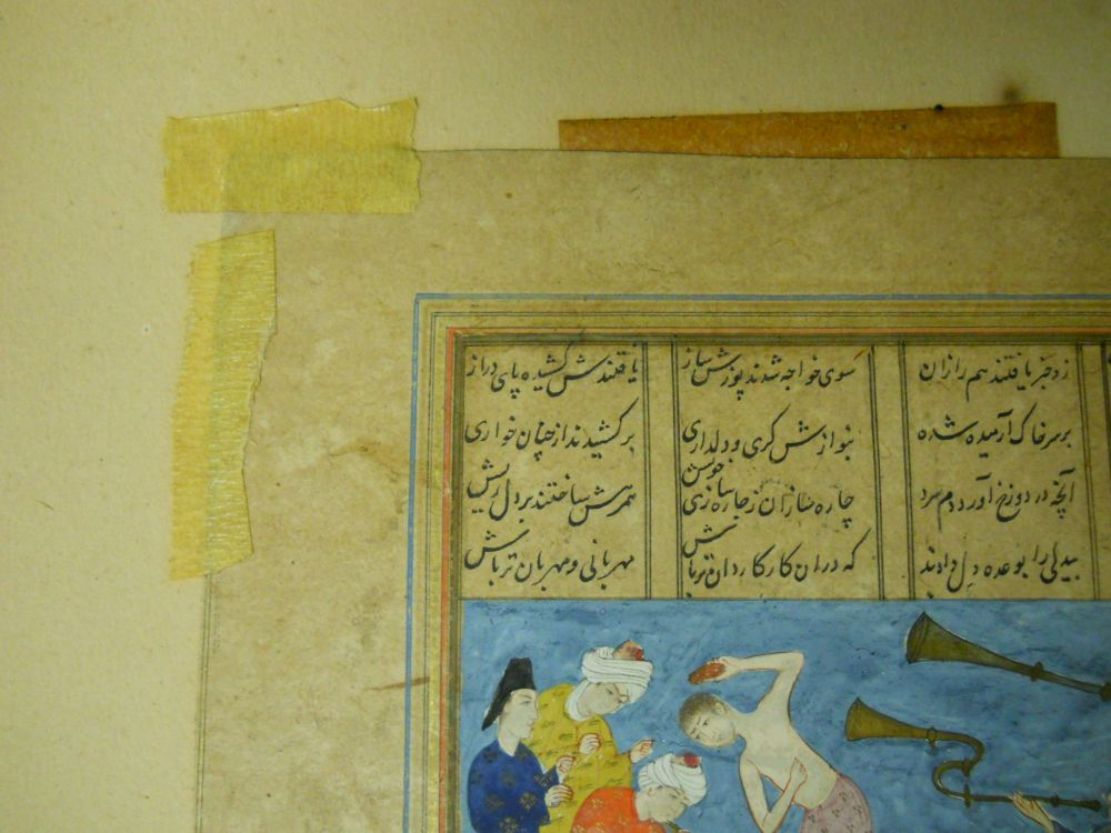 Illustrated Folio Manuscript
