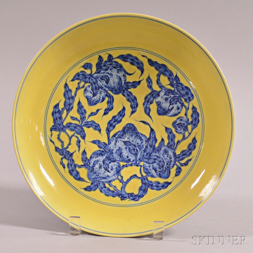 Yellow-glazed Doucai Dish