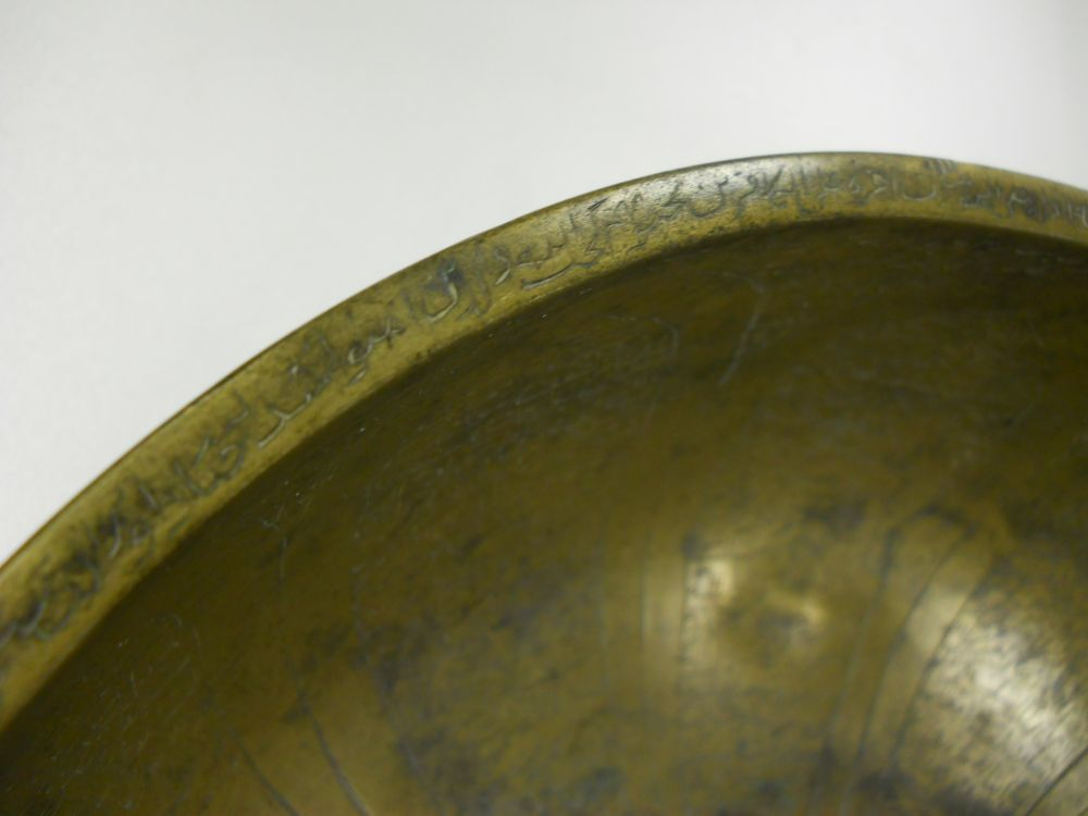 Brass Medicine Bowl with Calligraphy