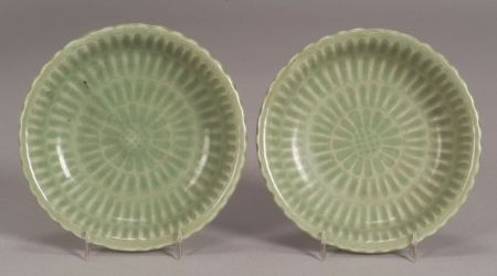 Pair of Celadon Dishes