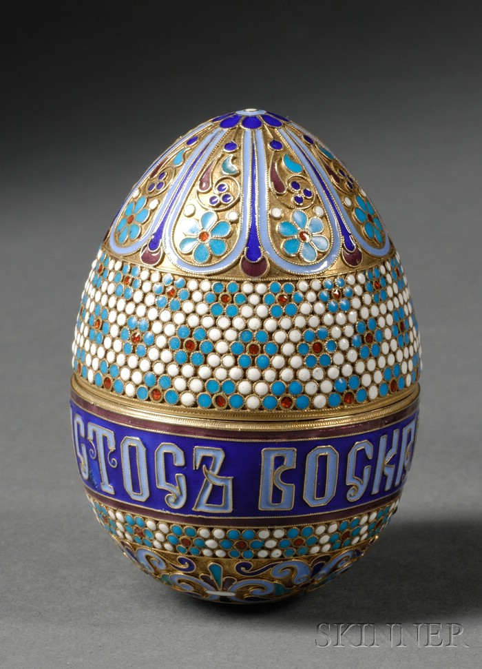 Russian Gold-washed Silver and Enamel Easter Egg with Bud Vase Interior