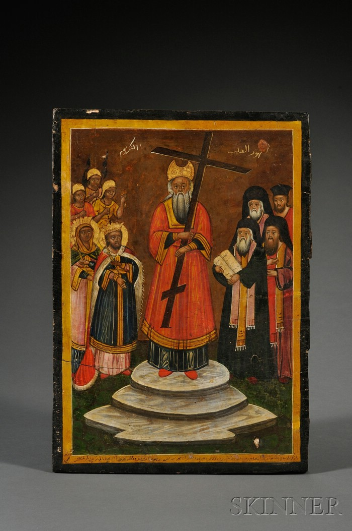 Arabic Christian Icon of the Elevation of the Holy Cross