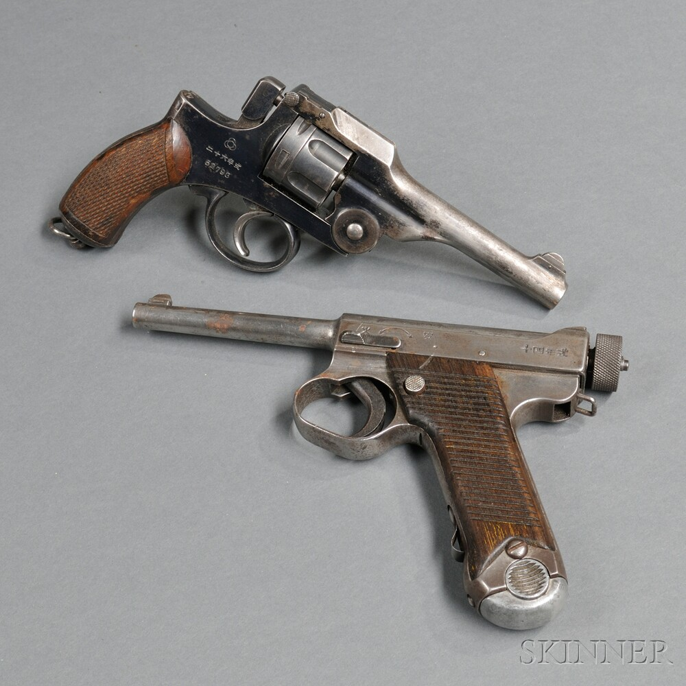Two Japanese Pistols