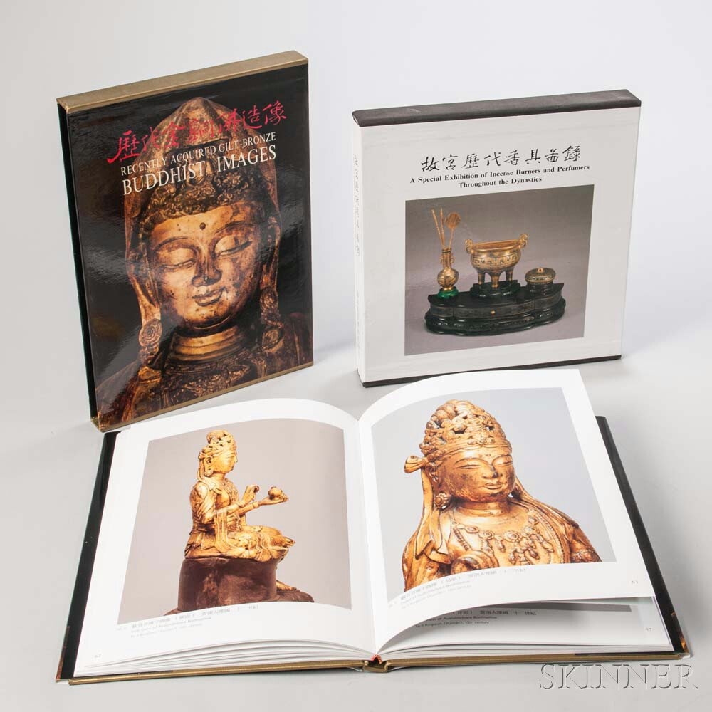 Two National Palace Museum Catalogs