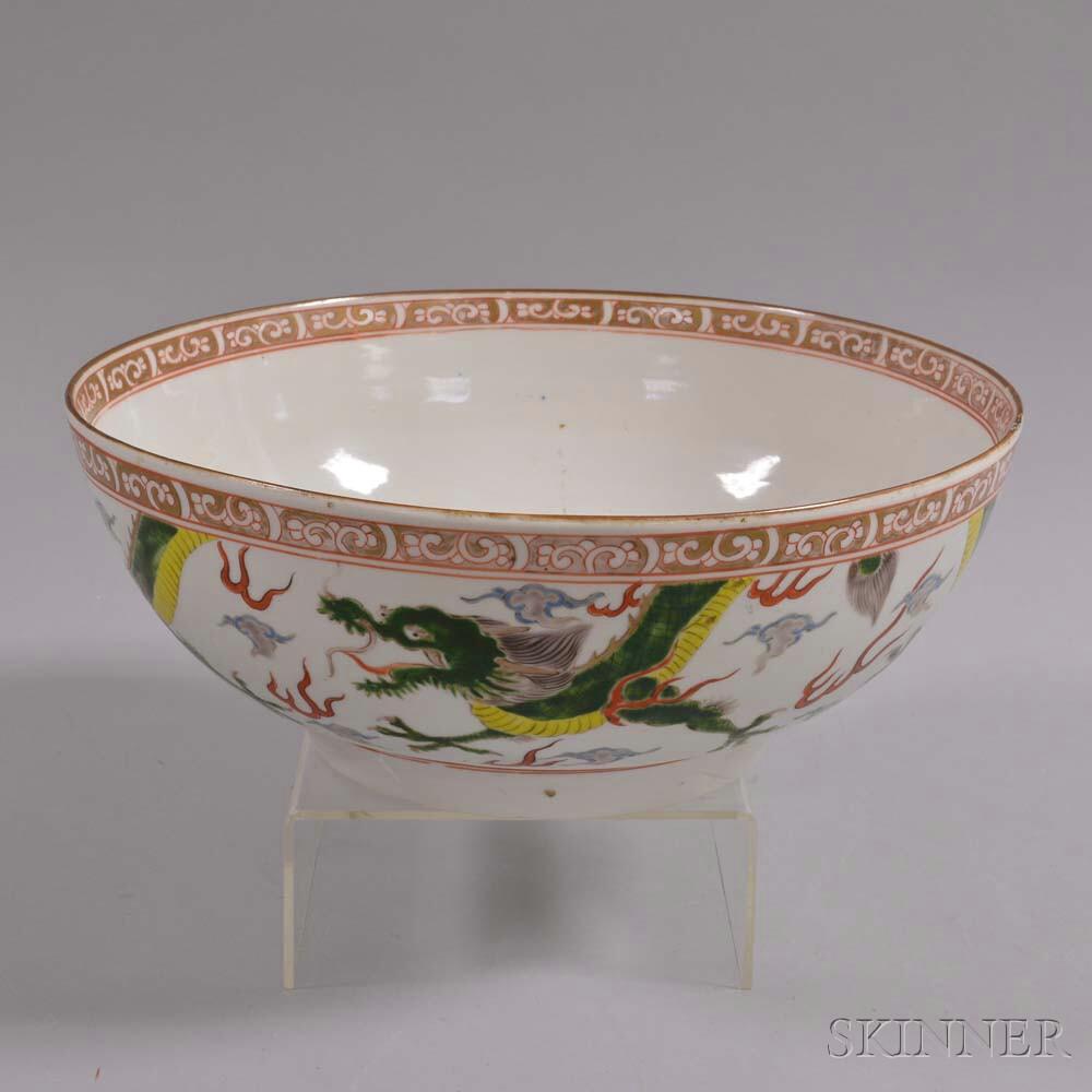 Large Export Dragon Bowl