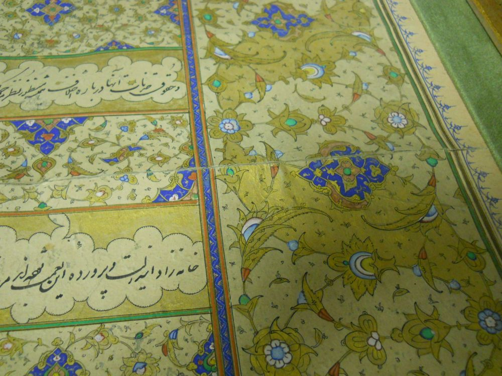 Illuminated Firman Manuscript