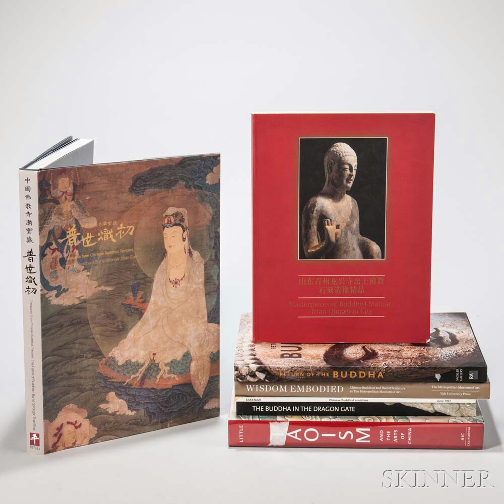 Seven Books on the Arts of Chinese Buddhism and Taoism