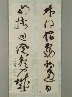 Set of Two Calligraphy Hanging Scrolls