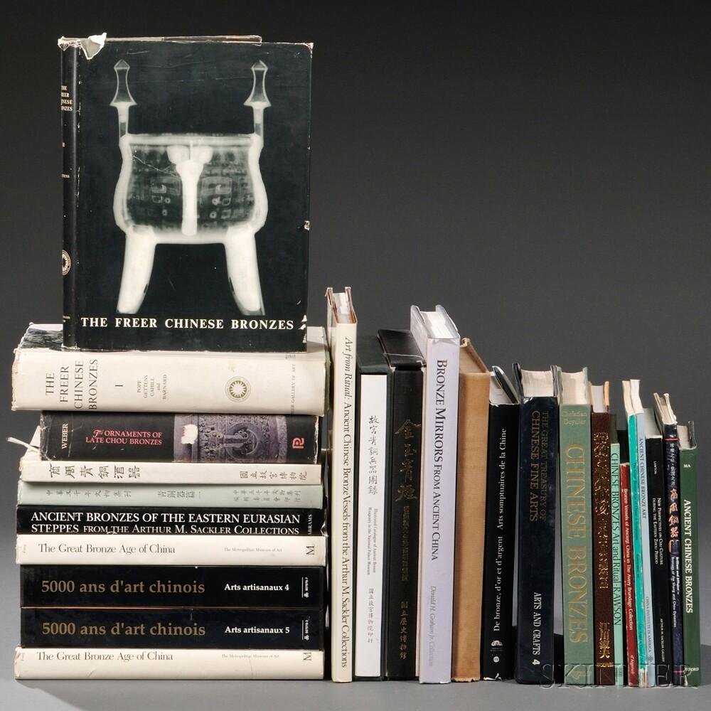 Twenty-seven Books on Chinese Bronzes