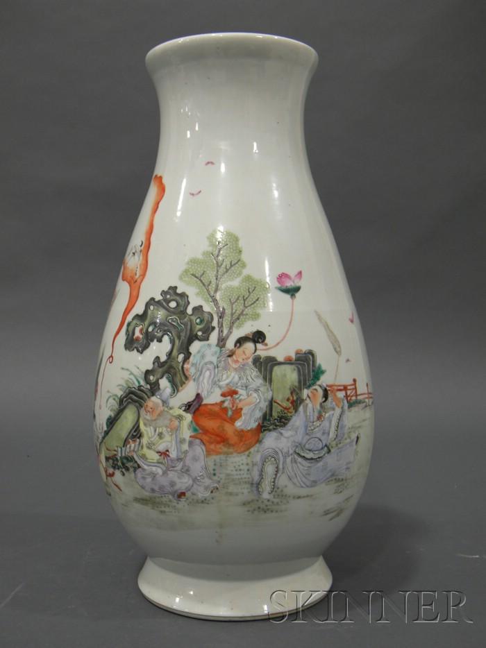 Polychrome Enameled Vase