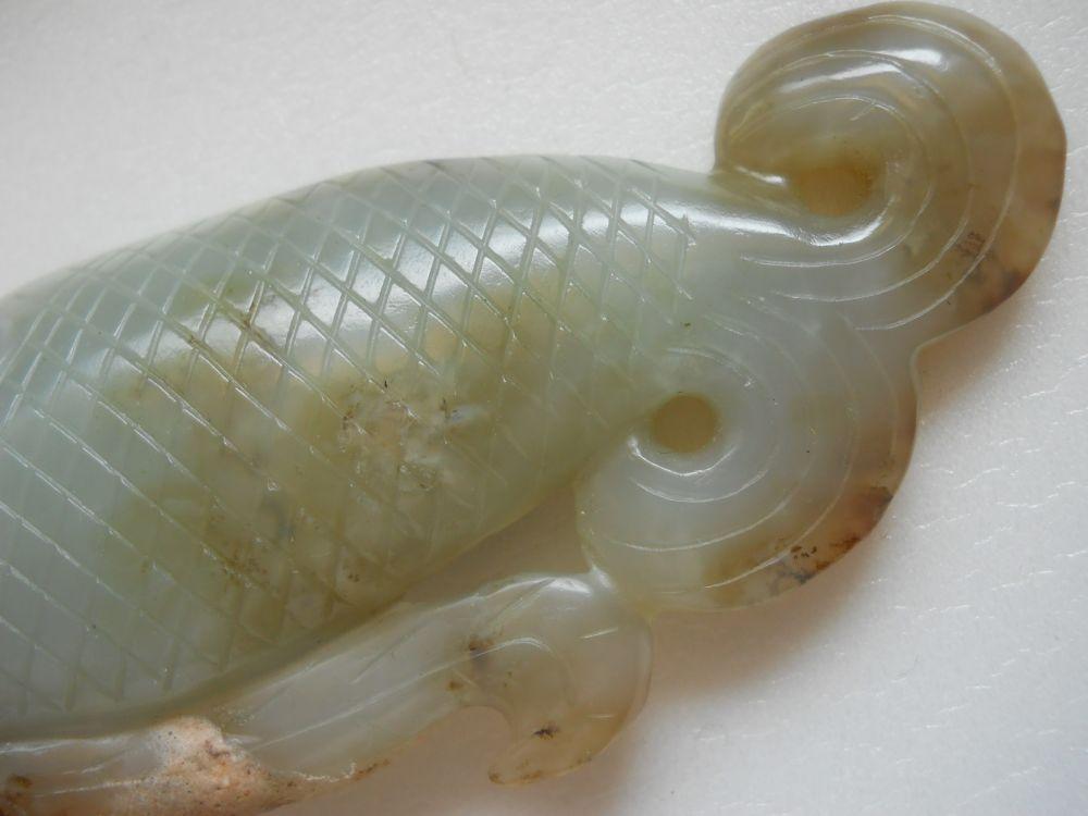 Jade Plaque Pendant
