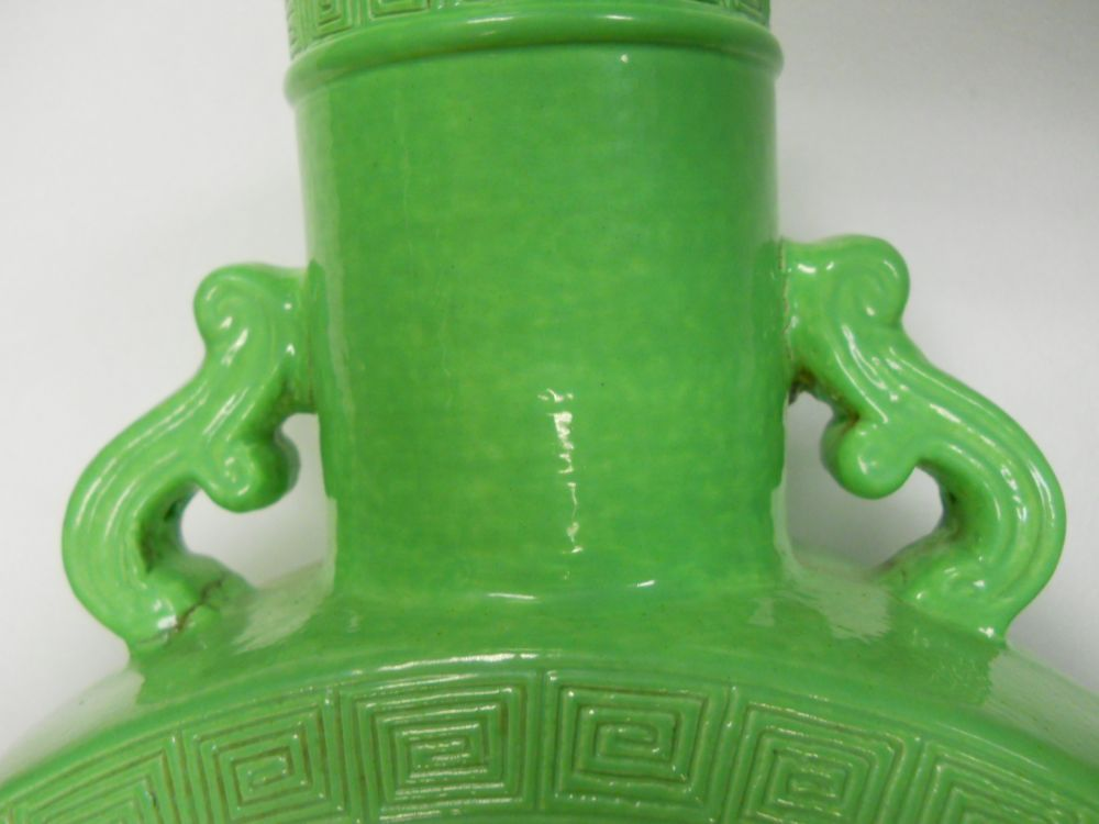 Green-glazed Moon Flask Vase