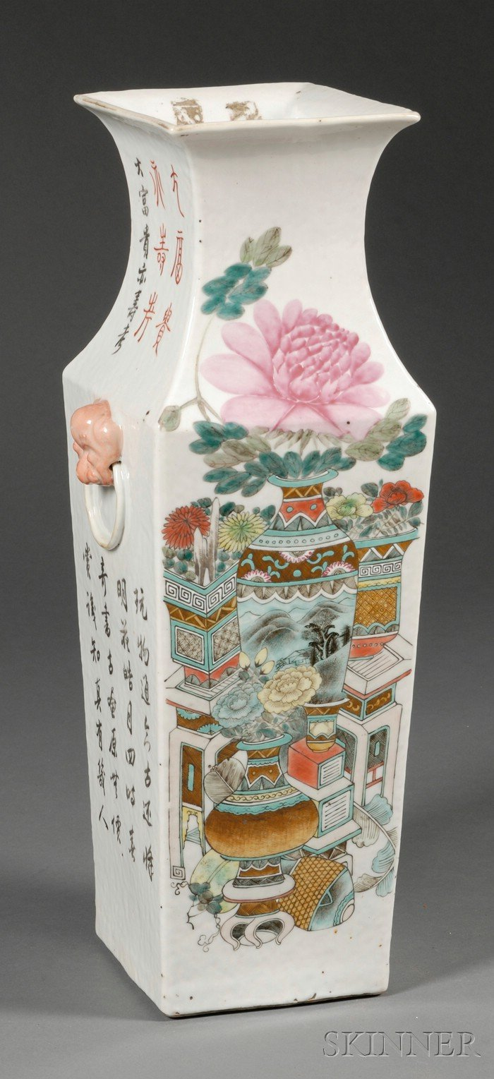 Chinese Export Porcelain Vase