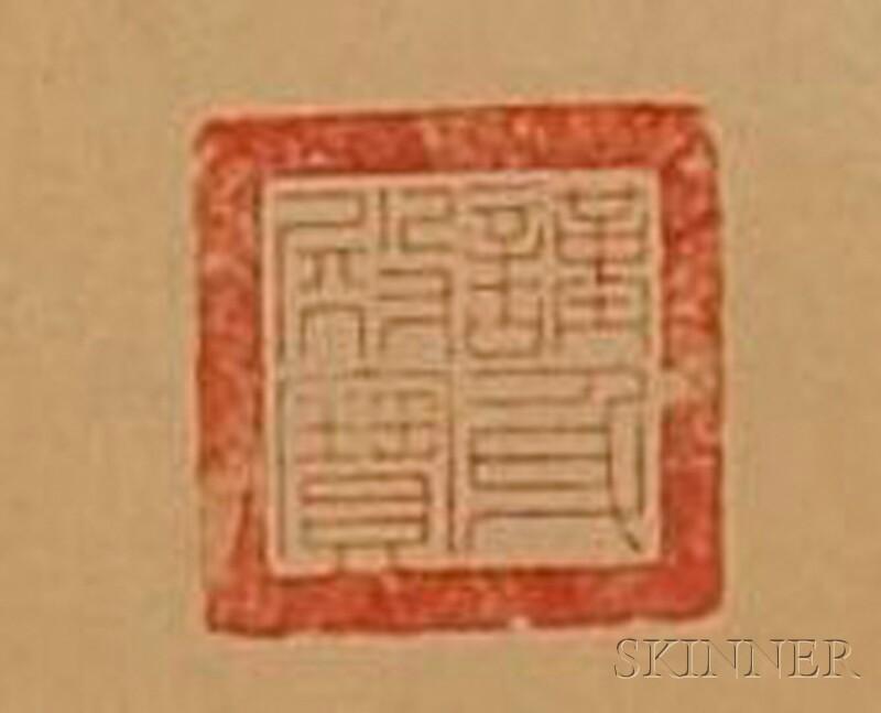 Wang Hui Handscroll