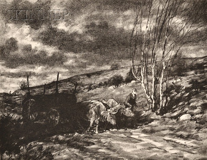 Albert Winslow Barker (American, 1874-1947)      Lot of Two Images:  Hauling the Log