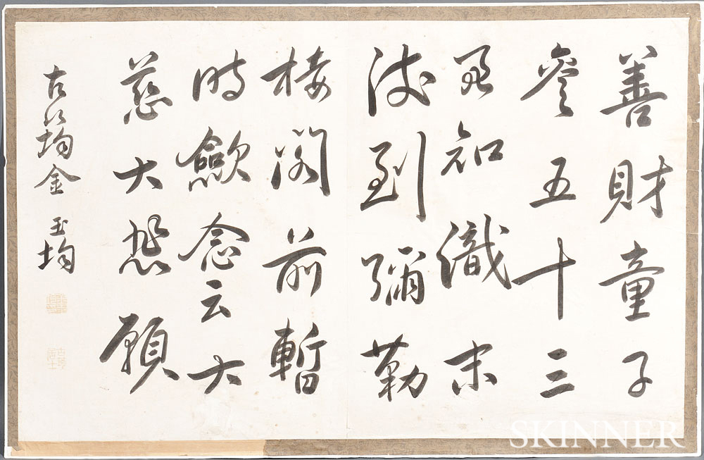 Two-leaf Calligraphy