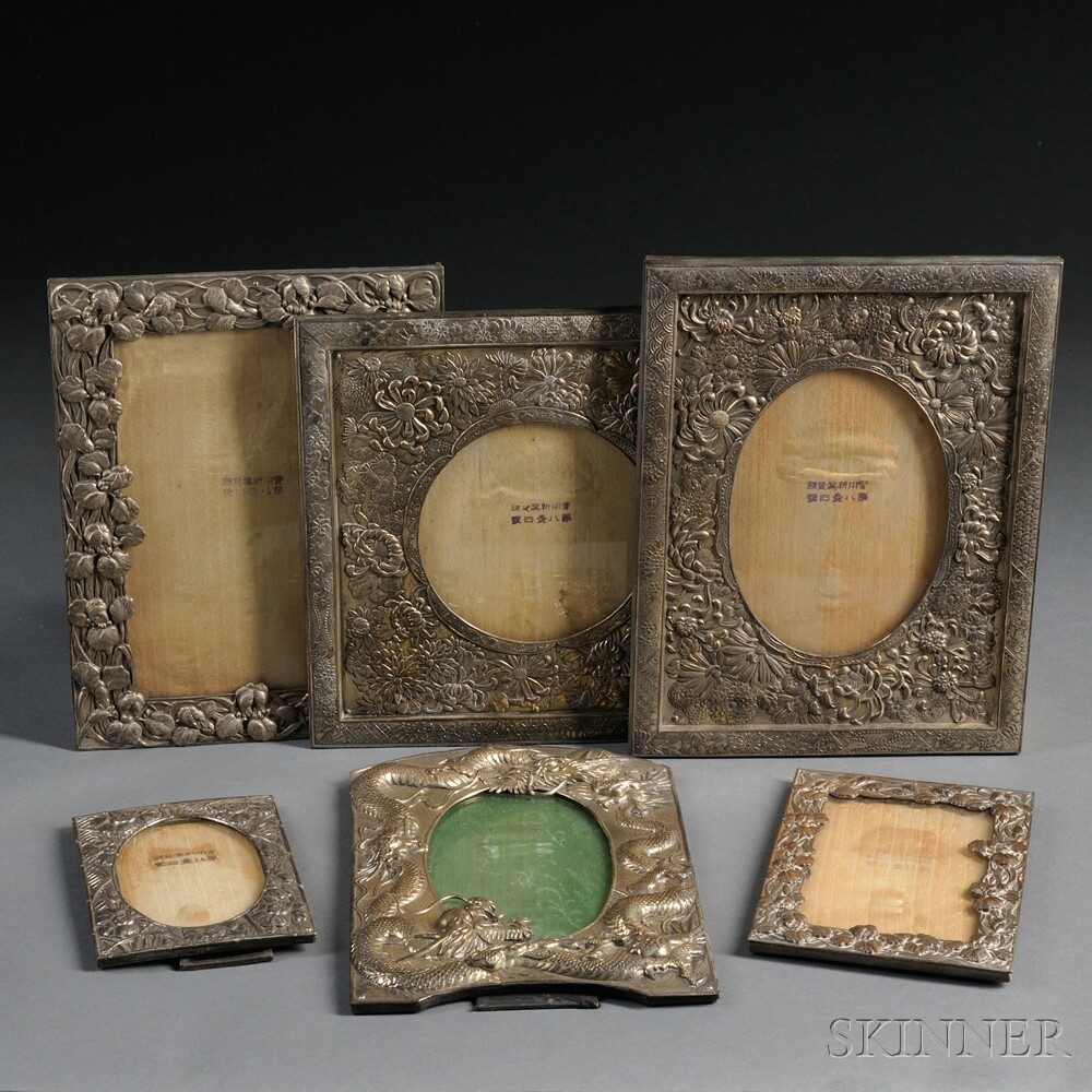 Six Repousse Photo Frames