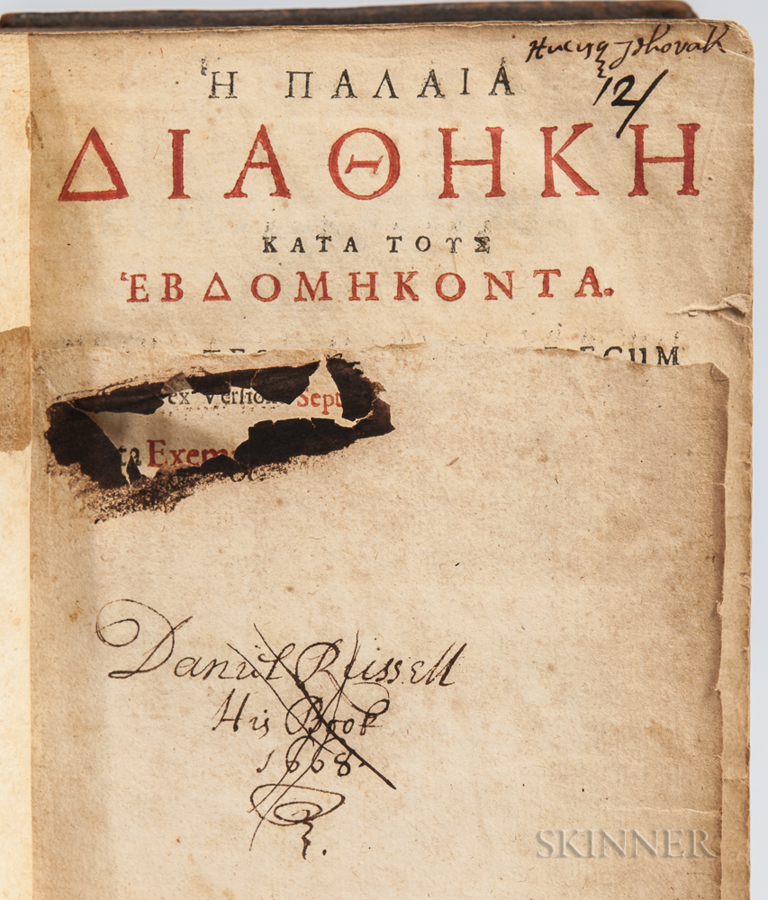 Harvard College, School Textbook, 17th Century: Greek Septuagint with Signatures.