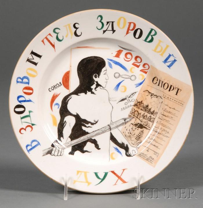 Russian Handpainted Porcelain Cabinet Plate