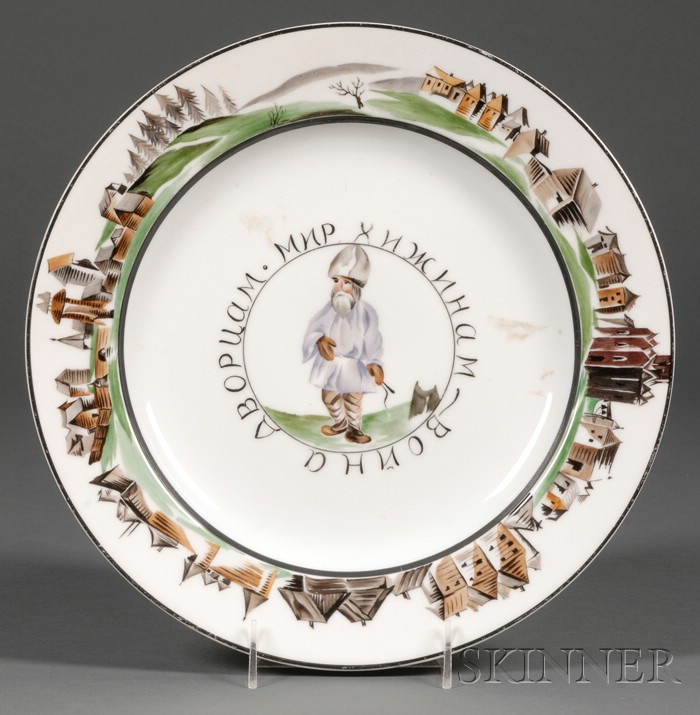 Russian Handpainted Porcelain Charger