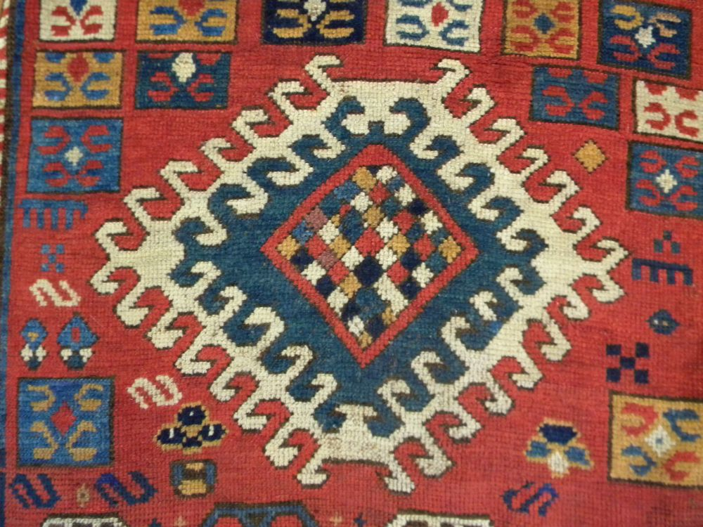Borchalou Kazak Rug