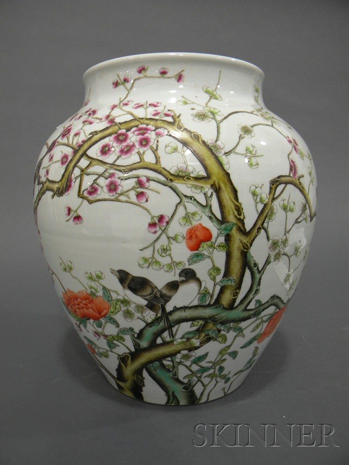 Polychrome Enameled Vase