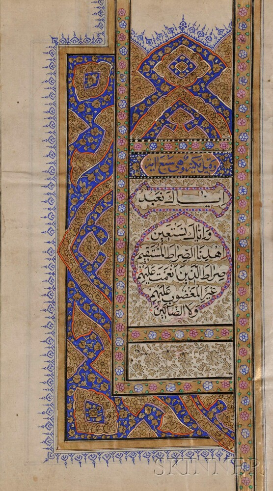 Qur'an Manuscript, Persian, 18th Century.