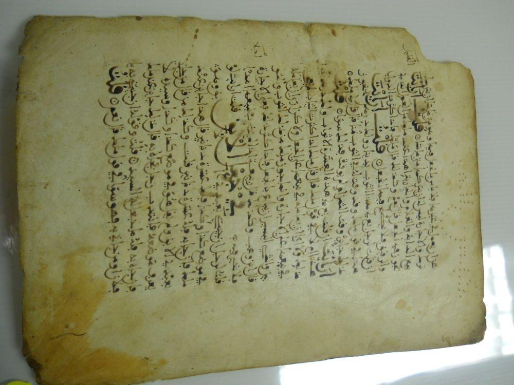 Folio Calligraphy Manuscript
