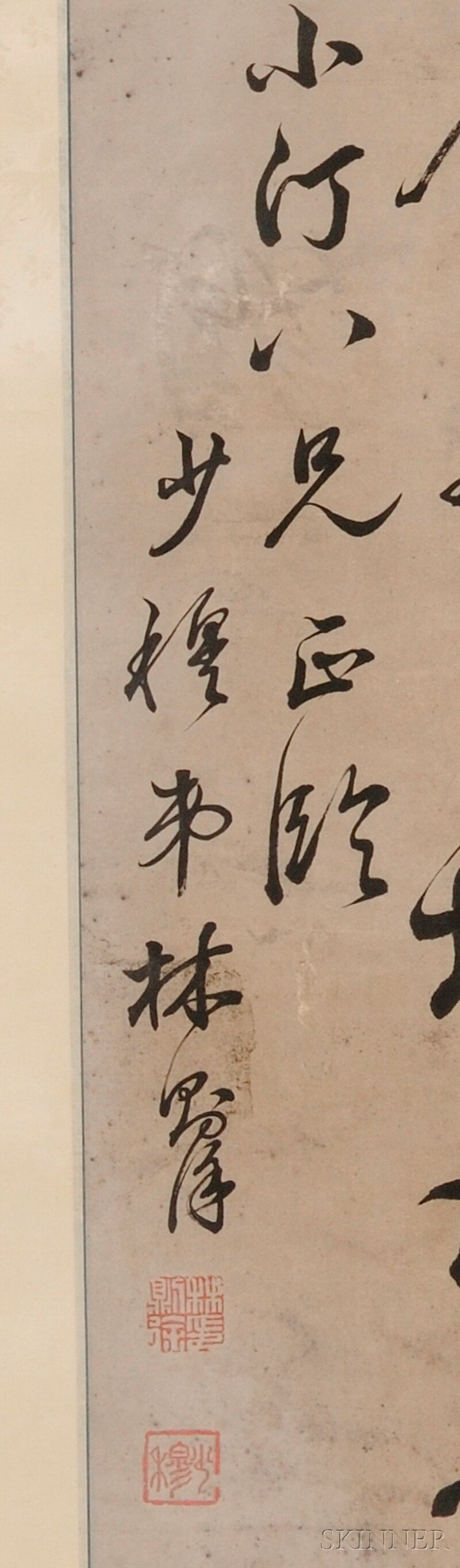 Four Pieces Of Loose Calligraphy Sale Number 2591b Lot