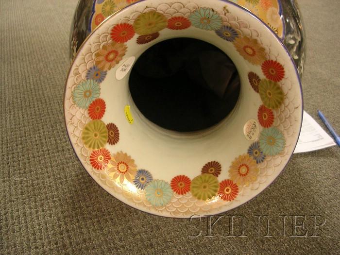 Porcelain Floor Vase