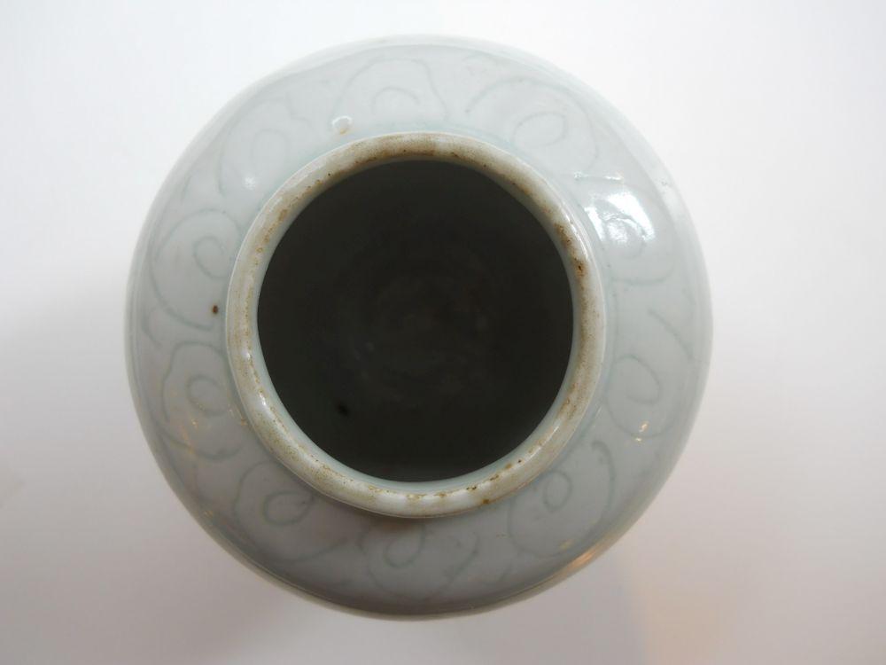 Guan Incised Jar