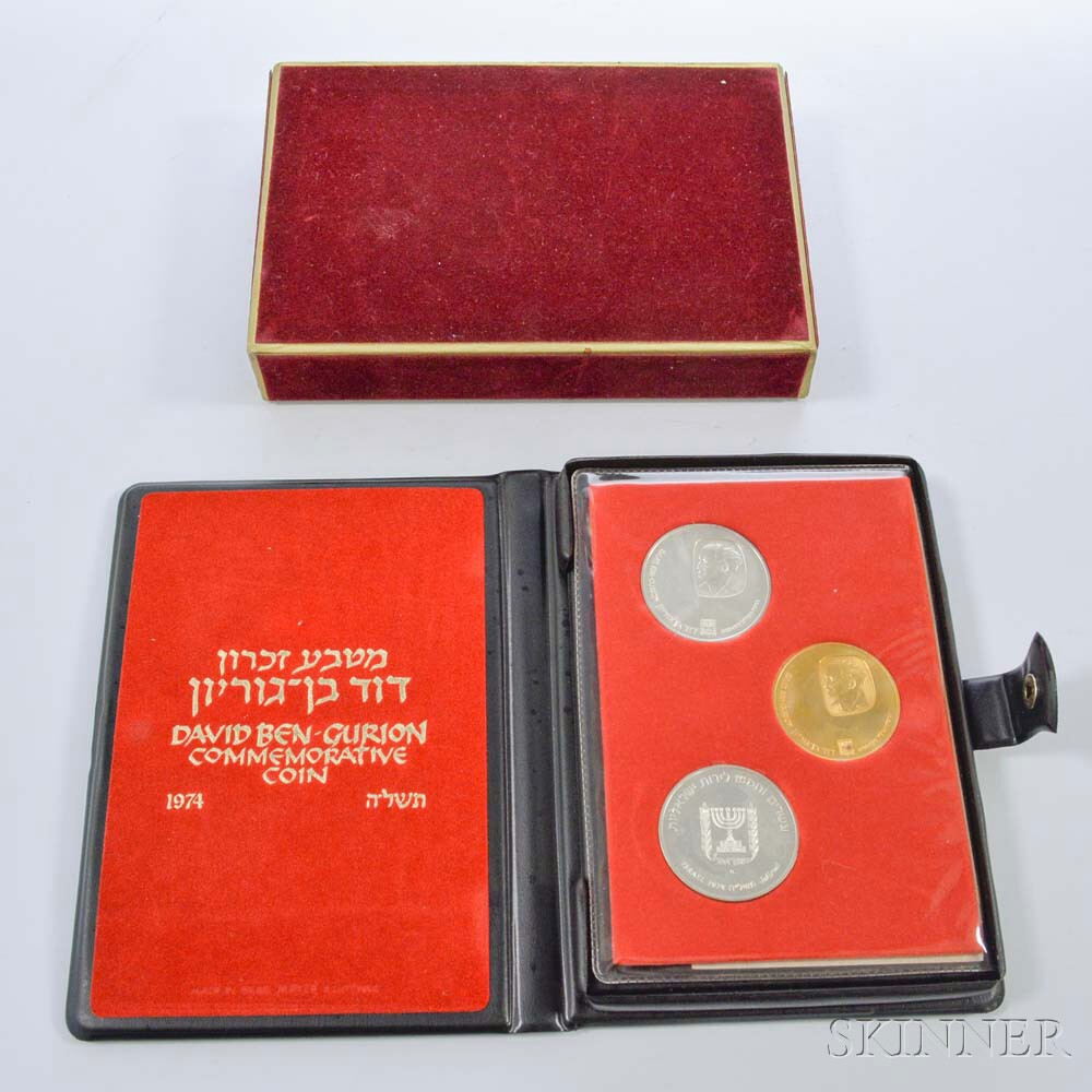 1974 Israeli David Ben-Gurion Commemorative Three-coin Set